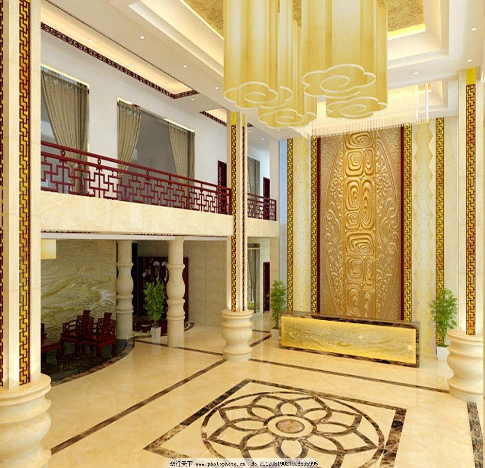大厅效果图 大厅 环境 大堂        设计 吧台 拼花 大理石 室内设计