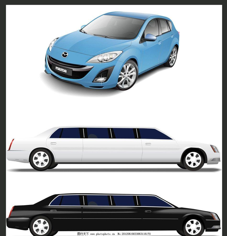 矢量汽车 小轿车 加长林肯 白色林肯 黑色林肯 蓝色小汽车 手绘汽车