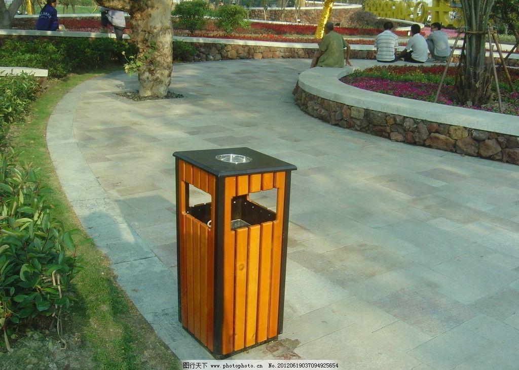公共垃圾桶 园林 景观