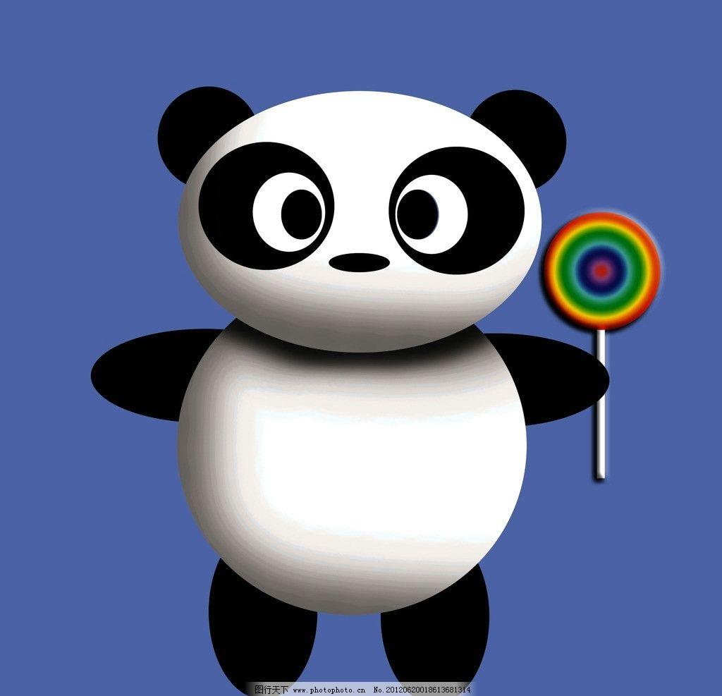 熊猫 大熊猫 国宝 可爱 棒棒糖 动漫动画 设计 72dpi jpg