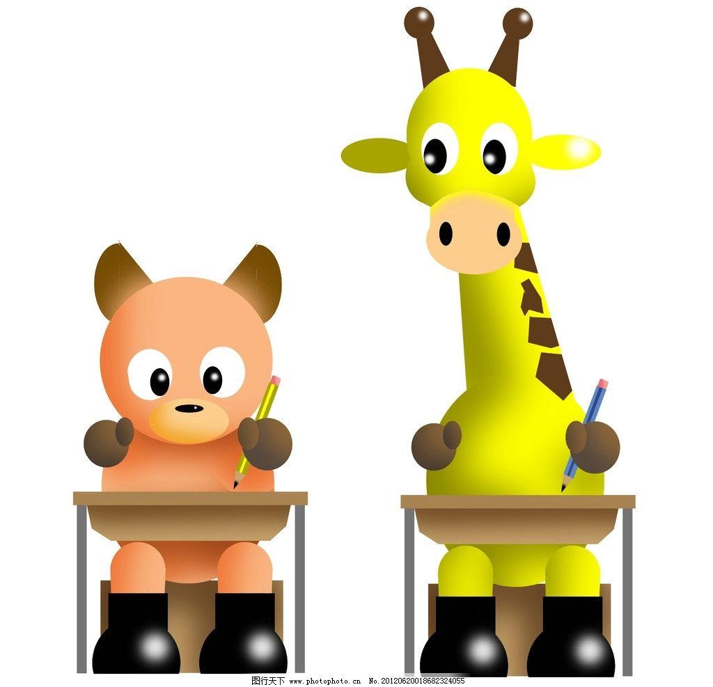 上课 长颈鹿 小熊 写作业 考试 其他 动漫动画 设计 72dpi jpg