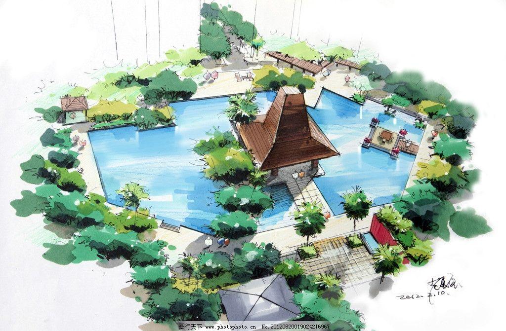 手绘公园 景观 手绘 设计