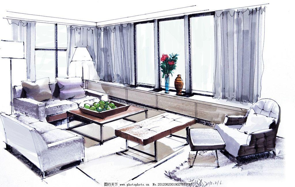 手绘客厅 室内 手绘 设计 室内手绘      手绘设计 沙发 水果 花瓶