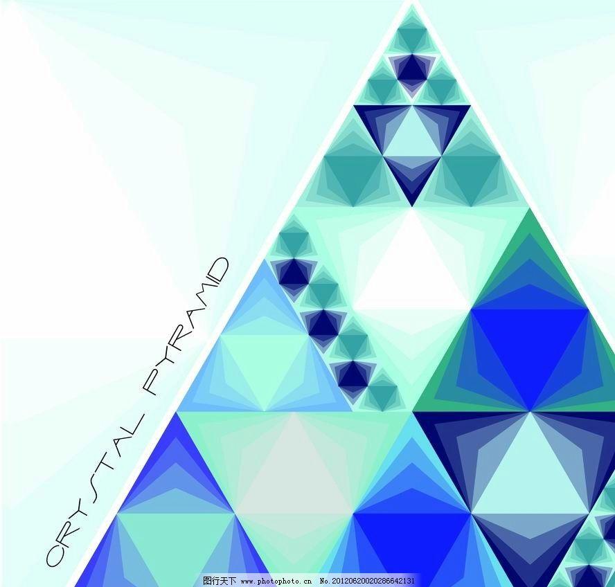 照片金字塔型 三角形构图