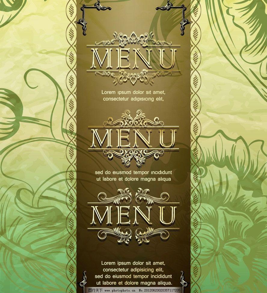 欧式花纹花朵 菜单封面设计图片