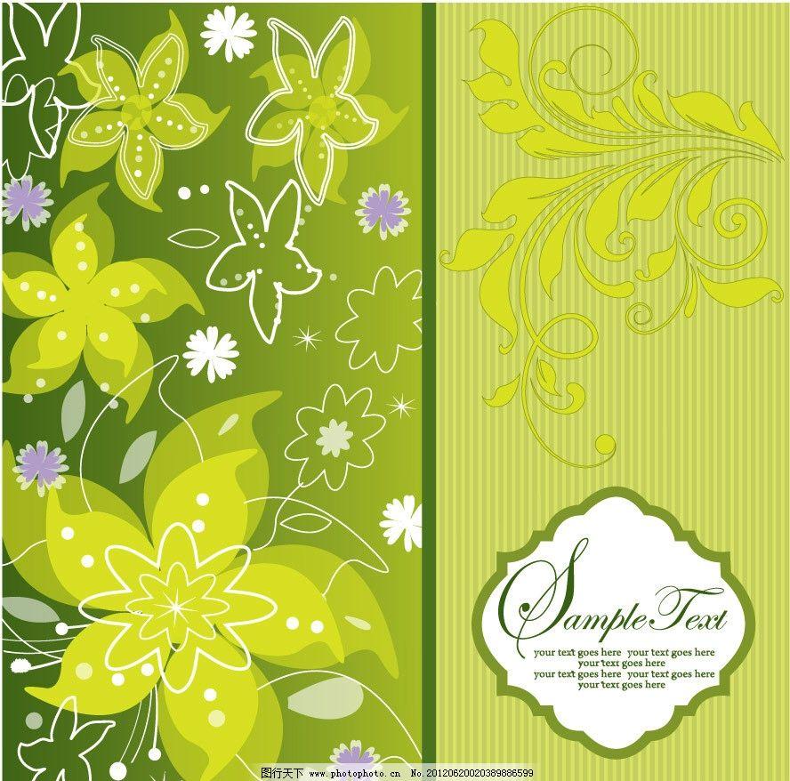 绿色梦幻花纹花朵图片