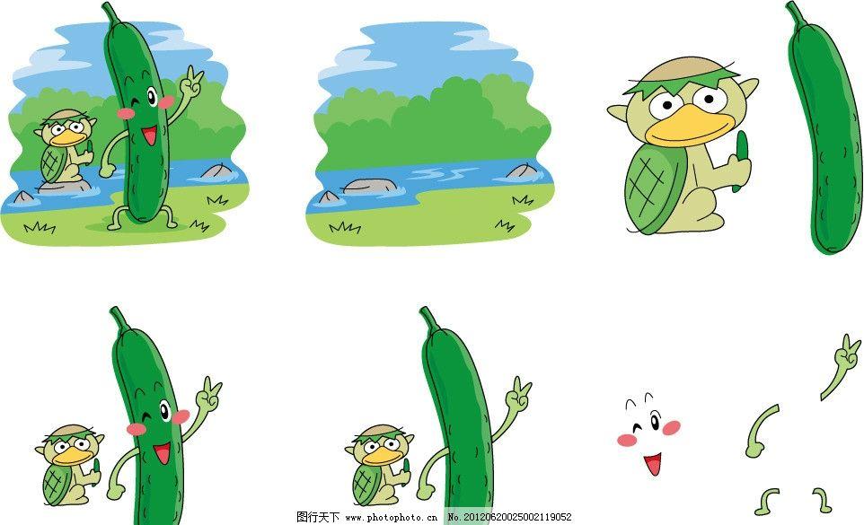 黄瓜 美容 绿色 天然 手绘 插画 插图 q版 可爱 卡通 表情 手势 符号
