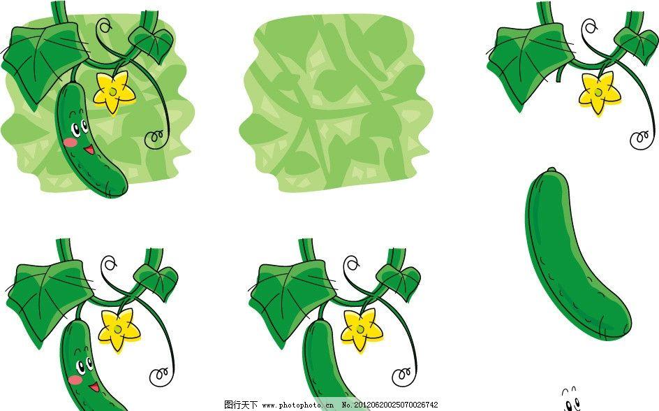 手绘黄瓜表情 美容 绿色 天然 插画 插图 可爱 卡通 符号 图标