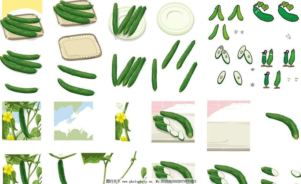 手绘黄瓜表情 健康 美容 绿色 天然 食材 手绘 插画 插图 q版 可爱