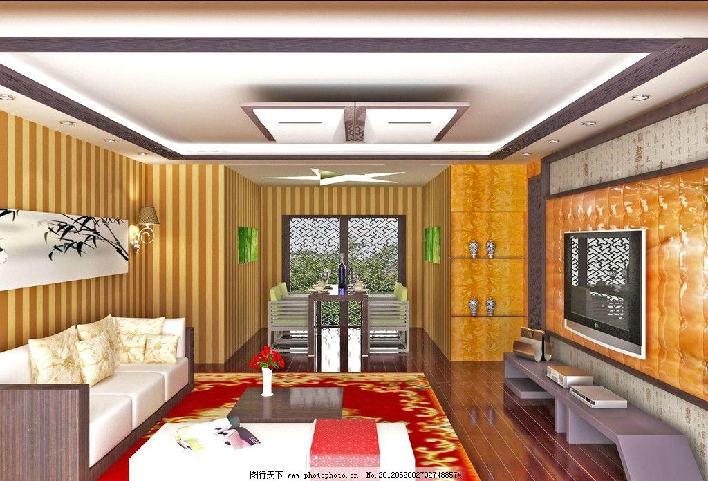 客厅效果图 中式背景墙 书法壁纸 沙发 电视 茶几 室内设计 环境设计图片