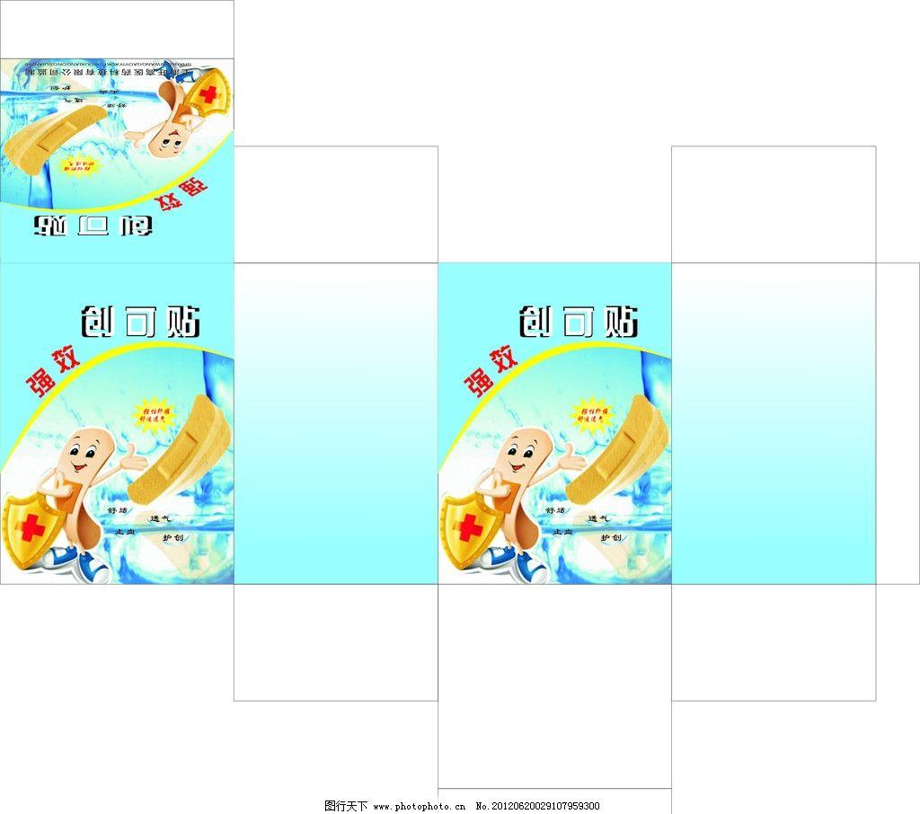 创可贴盒子 卡通护士 水 文字 包装设计 广告设计 矢量图片
