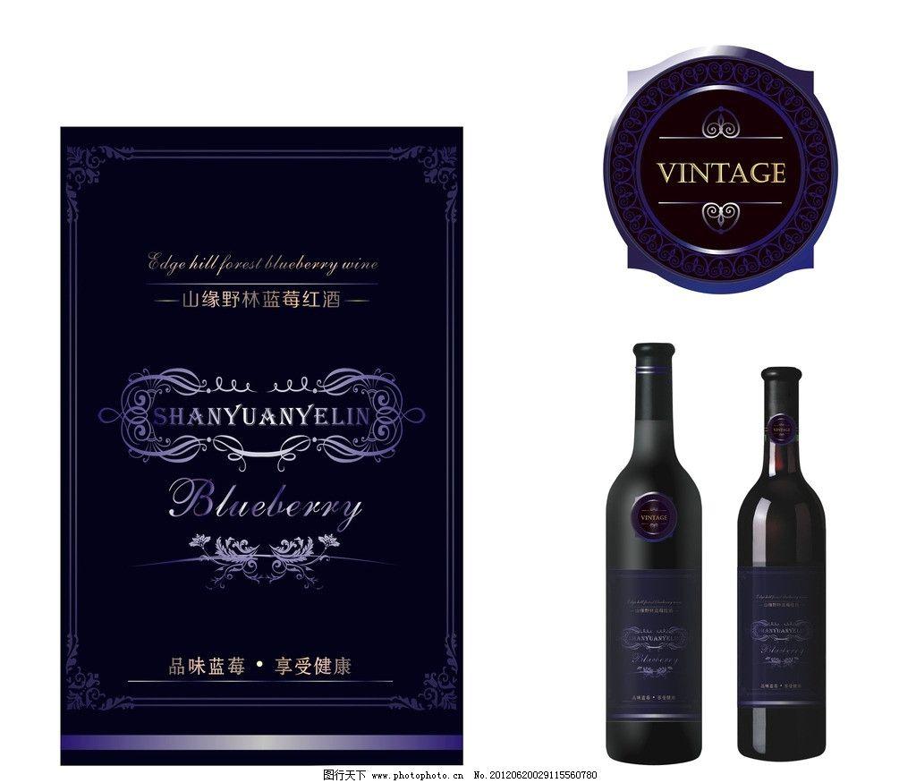 logo 底纹 美式花纹 欧式花纹 酒标 广告设计 蓝梅酒 黑柿 cdr红酒