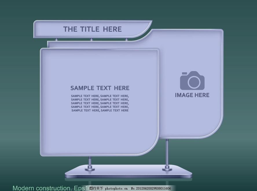 桌面招牌设计 招牌 广告牌 空白 手绘 设计 矢量 展柜展台橱窗 广告