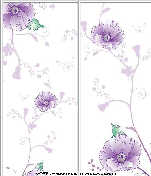 花纹 紫色 藤条 叶子 蝴蝶 蝶恋花 藤蔓 线条 古典花纹 淡紫色