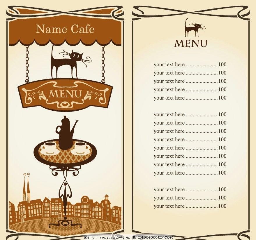 咖啡厅菜单设计 咖啡 咖啡厅 餐桌 菜单      欧式 西餐 花纹 边框