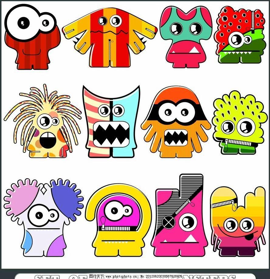 卡通 可爱 怪兽 怪物 表情 饰品 有趣 滑稽 幽默 图标 设计 矢量 卡通