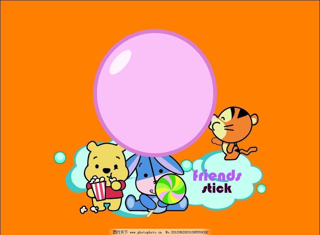 维尼熊 卡通 跳跳虎 尼尔 可爱 暖调 矢量图库 其他设计 广告设计