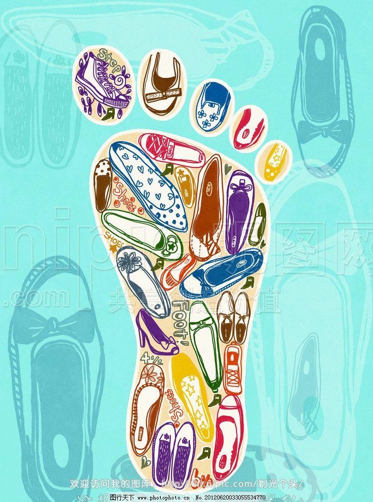 鞋子 鞋子插画 手绘鞋子
