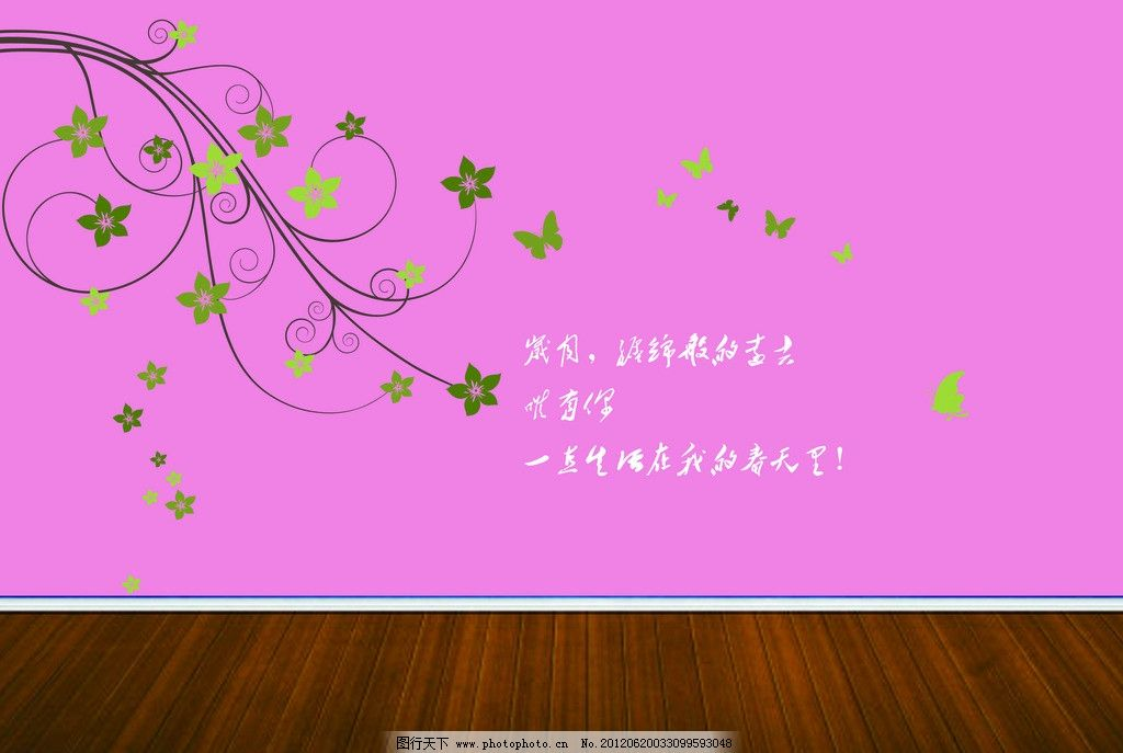 墙壁墙绘装饰 树枝 树叶 花纹 线条 花朵 psd分层素材 源文件 300dpi