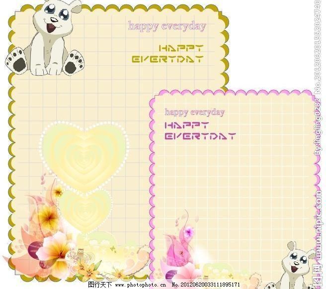 花框 相框 信纸 浪漫 矢量图 可爱相框 节日素材 唯美图 可爱的小熊