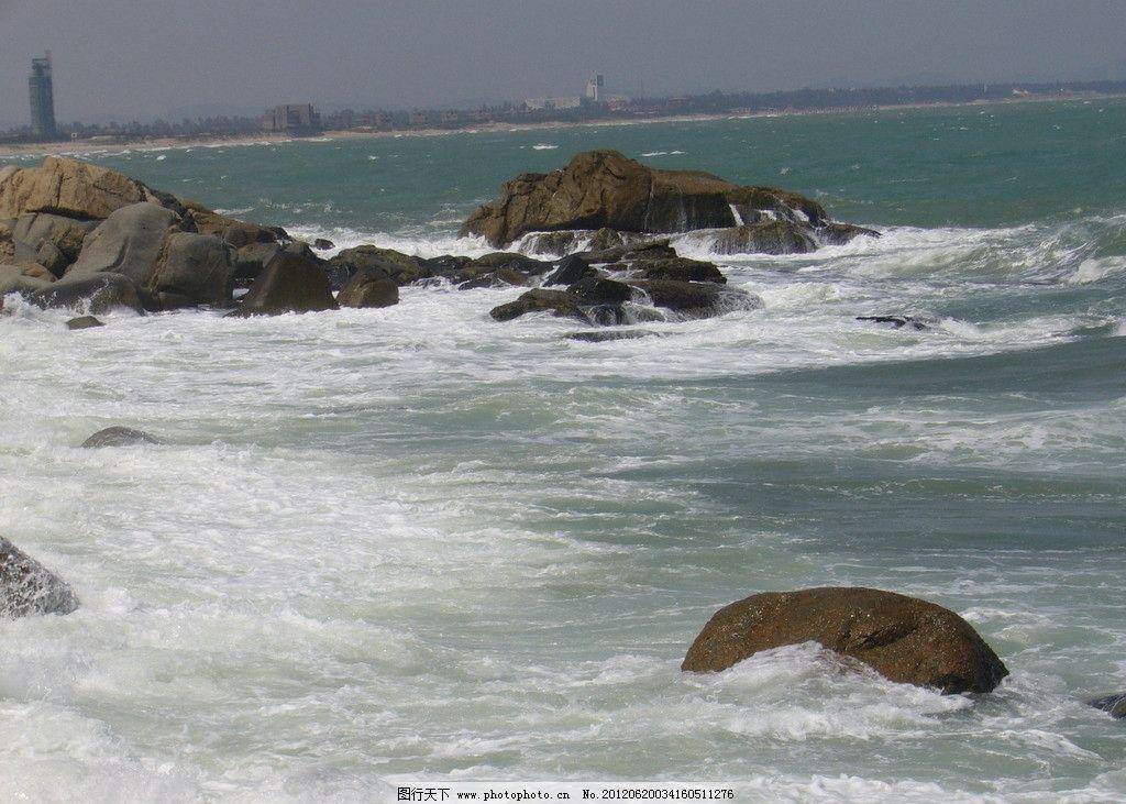 礁石 海浪 汕头市 南澳岛 自然风景 旅游摄影 摄影 72dpi jpg