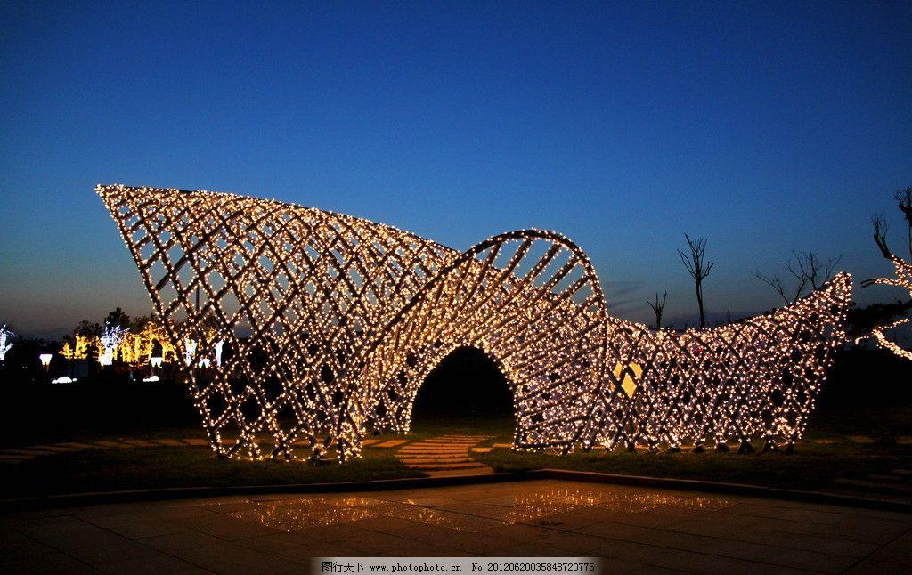 灯光艺术节作品 雕塑亮化图片