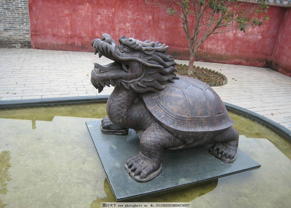 龙龟 肇庆 龙母庙 寺庙 雕塑 建筑园林 摄影 180dpi jpg