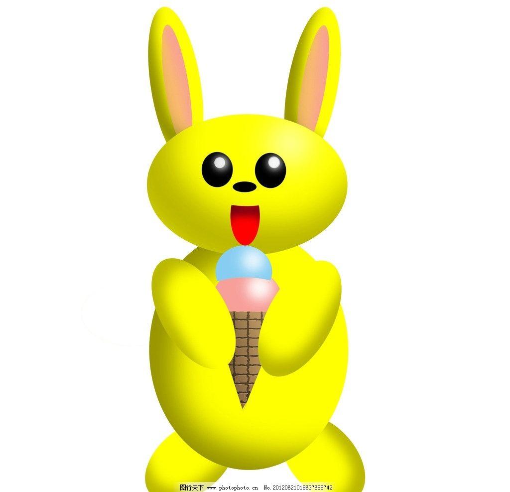 高兴兔子图片大全可爱