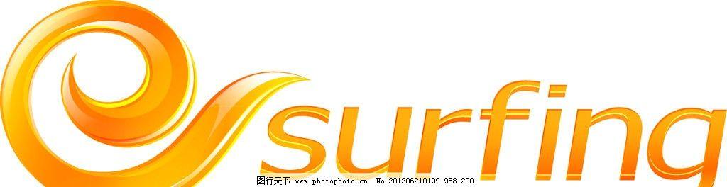 中国电信 天翼 logo 英文 标识标志图标 矢量