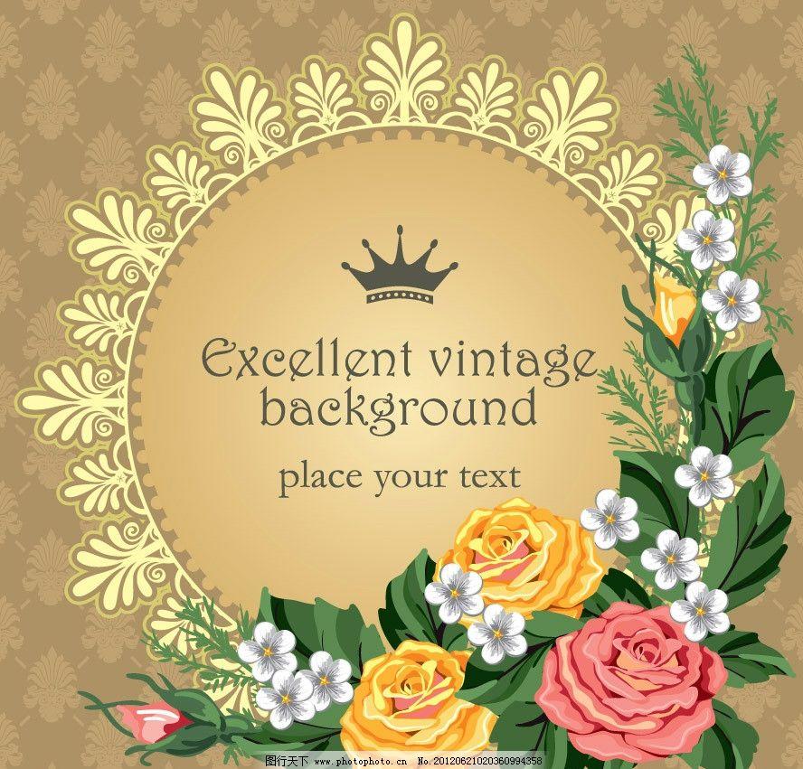 欧式花纹边框 鲜花花卡 玫瑰图片