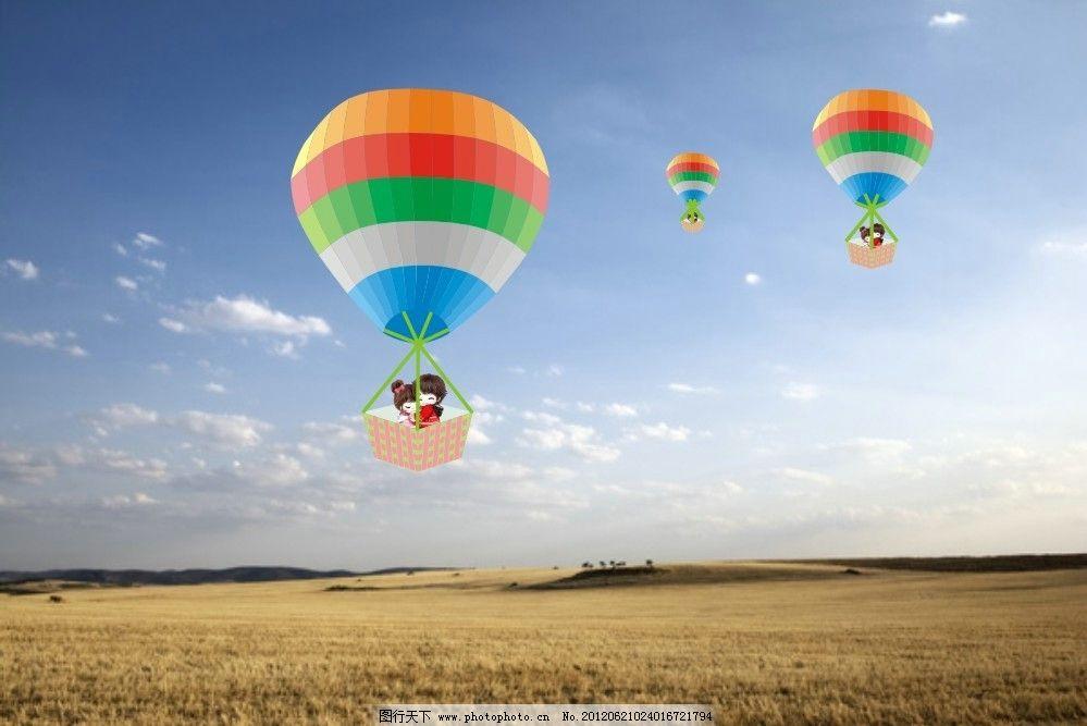 热气球 小愉 手绘五彩气球