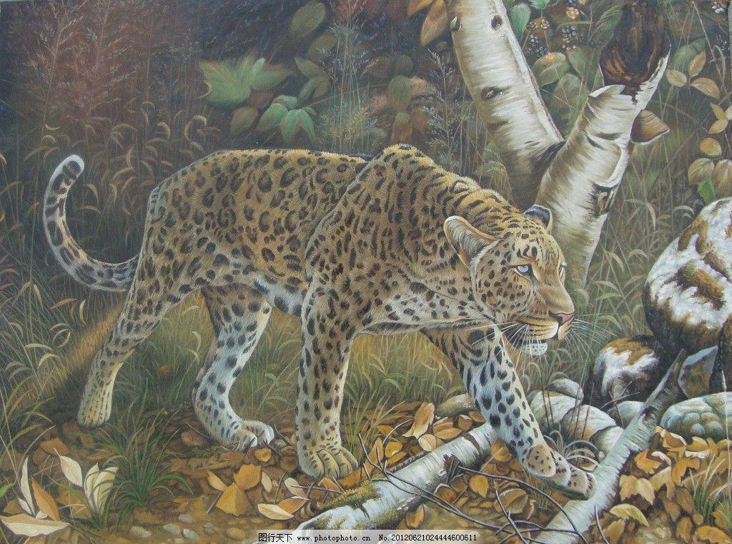欧艺 豹子 豹子油画 油画 手绘 动物油画 无框画 壁画 墙贴 野生动物