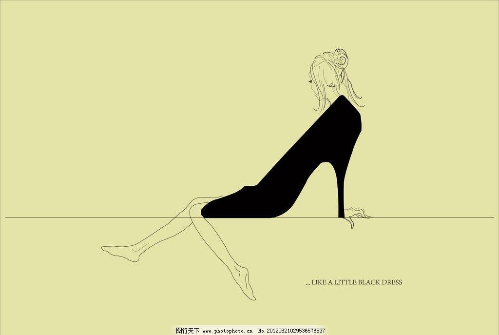 高跟鞋图形联想设计图片图片