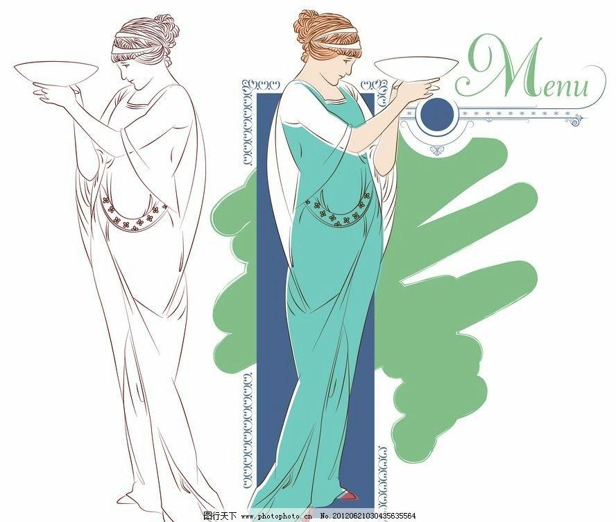 欧式菜单设计 古典女人图片