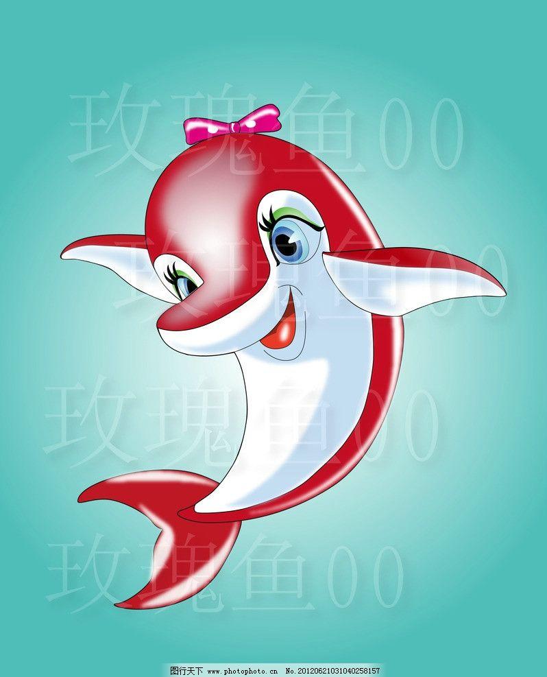 海豚 海豚女孩 卡通 卡通海豚 卡通动物 动物 素材 海洋动物 海洋