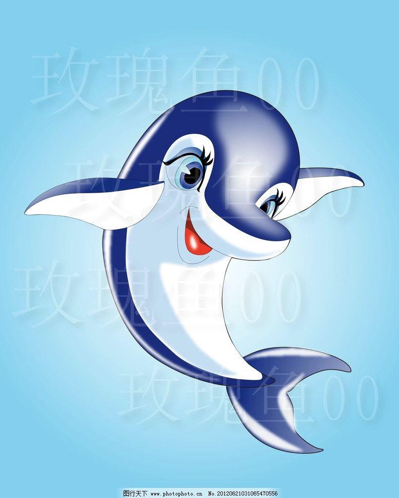 海豚 海豚男孩 卡通海豚 卡通动物 动物 素材 海洋动物 海洋 矢量