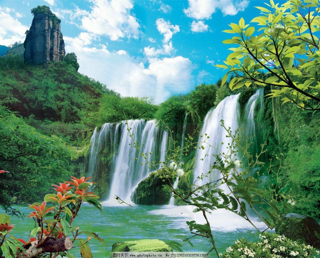 山水画 风景 自然风景 山 水 山水 蓝天 云 白云 瀑布 湖 花 草 花草