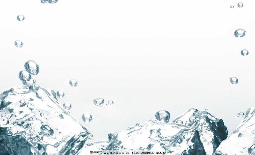 冰块 手绘 粉笔简笔画