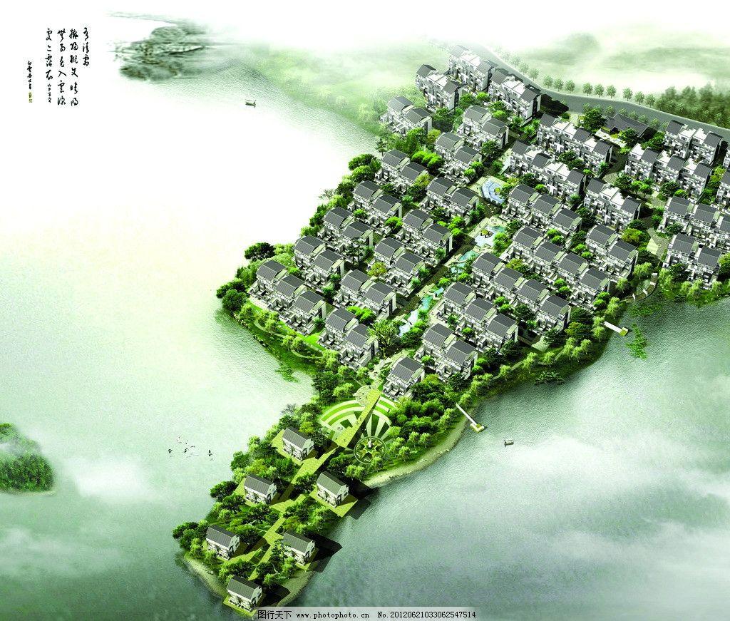 中式鸟瞰图 鸟瞰图 建筑群 整体规划 中式建筑群鸟瞰图 其他 psd分层