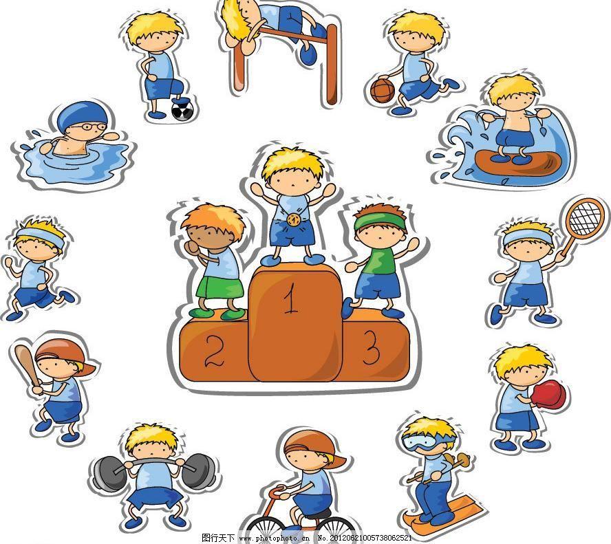体育运动卡通儿童漫画