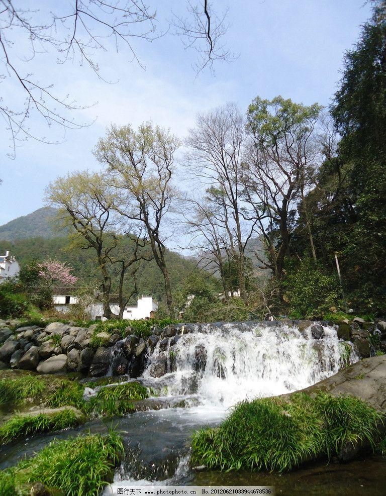山里风景 山里 大树 大山 瀑布 河流 河水 卧龙谷 景点 自然 风景