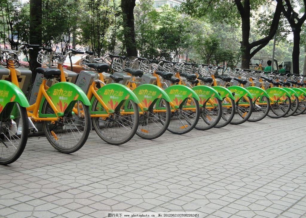 自行车 动力之都 绿色出行 整齐排列 自行车租赁 生活素材 生活百科