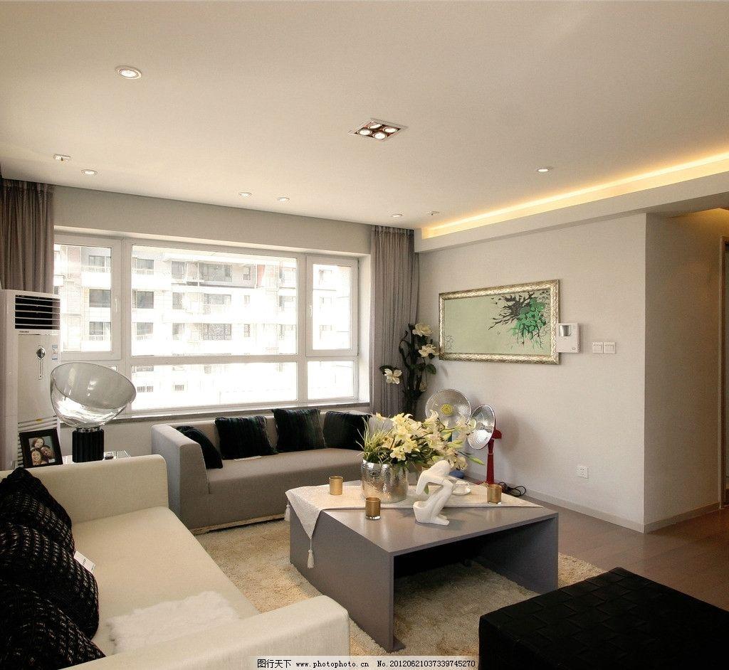 客厅图片 沙发 电视柜 室内装饰 装修 家居 茶几 家居生活 居室