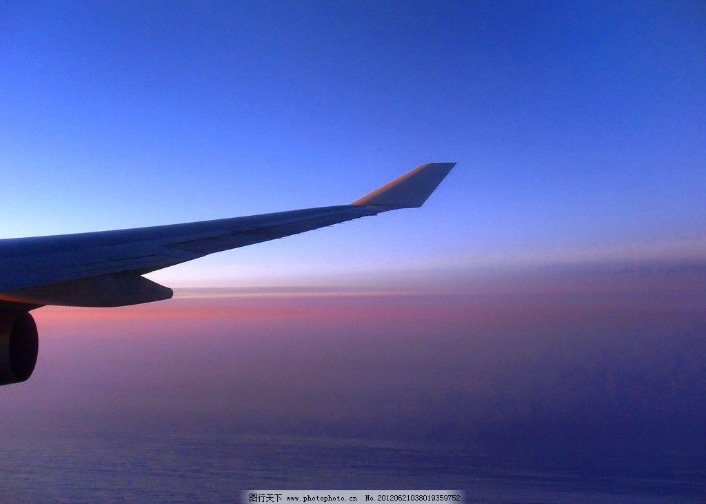 机翼 飞机 飞机机翼 飞翔 蓝天 白云 鸟瞰 交通工具 现代科技 摄影 96
