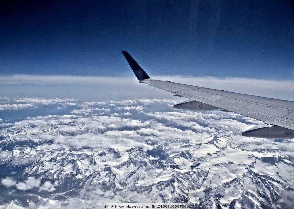 机翼 飞机 飞机机翼 飞翔 蓝天 白云 雪山 山脉 鸟瞰 交通工具 现代