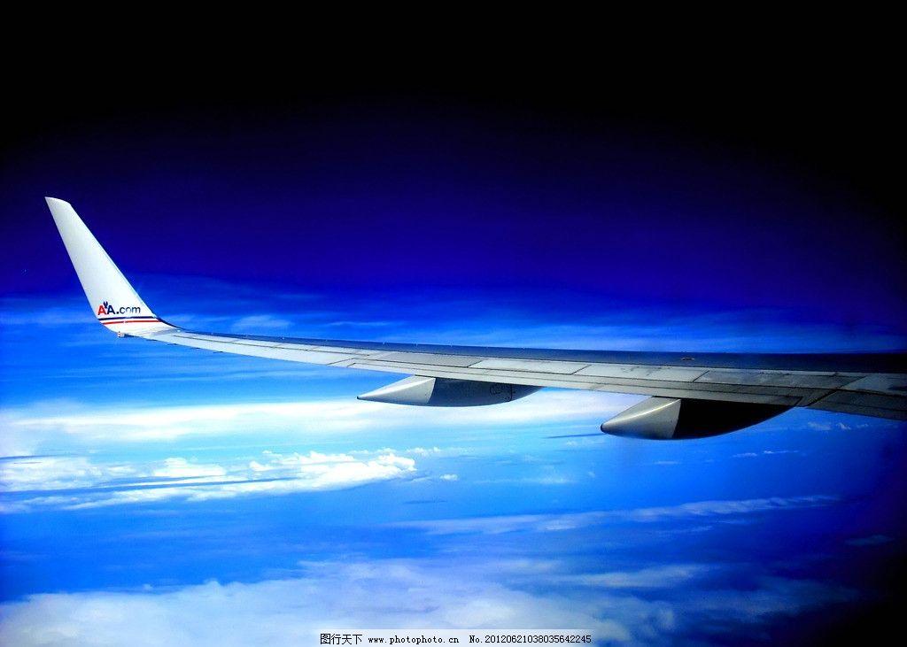 机翼 飞机 飞机机翼 飞翔