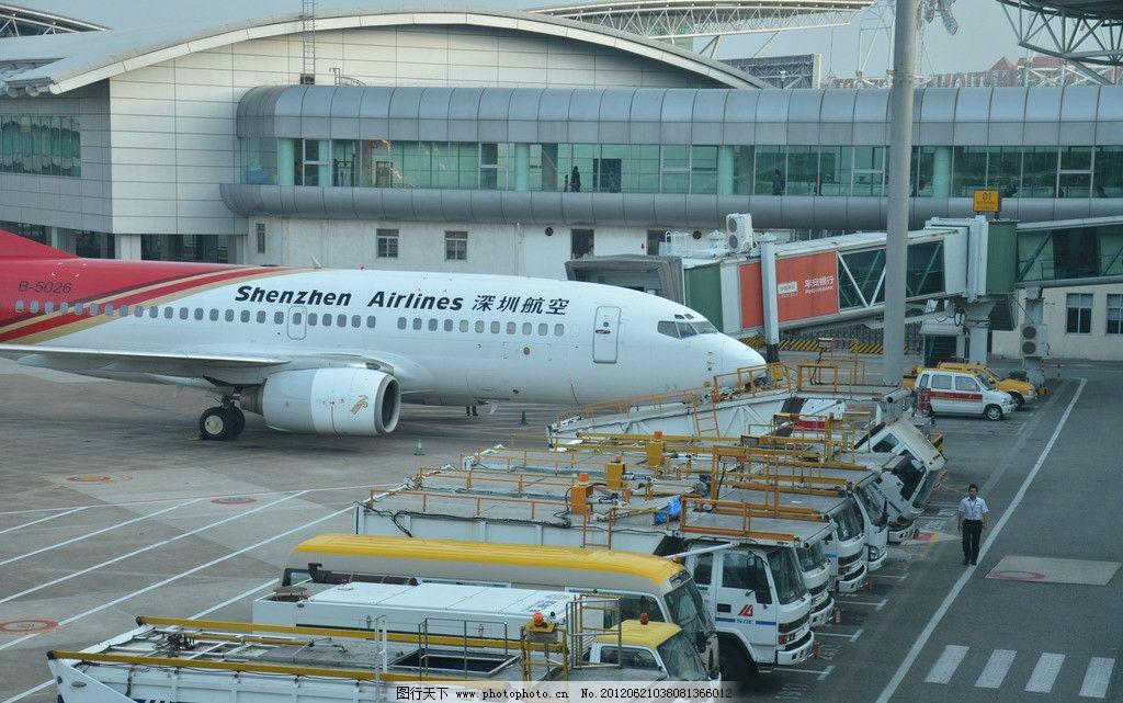 深圳宝安国际机场 宝安机场 深圳航空飞机 停机坪 飞机场 候机楼内看