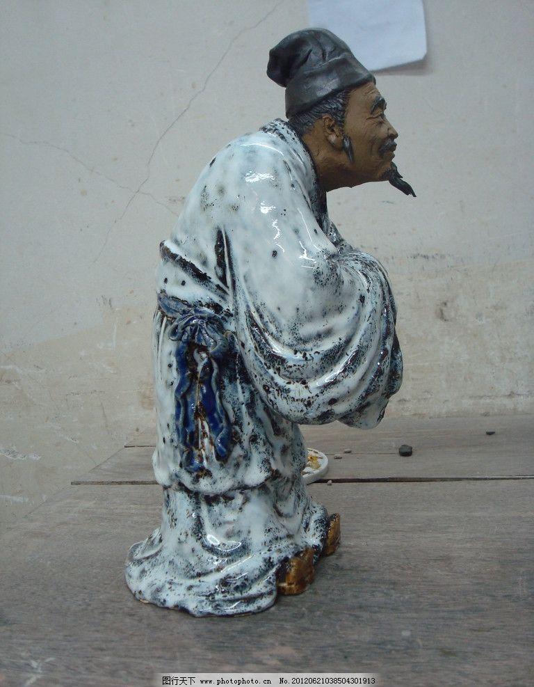 陶瓷雕塑图片