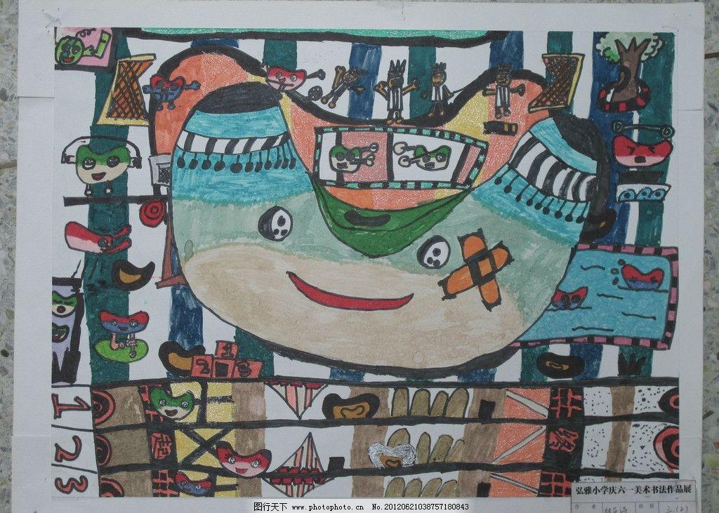 儿童画 装饰画图片