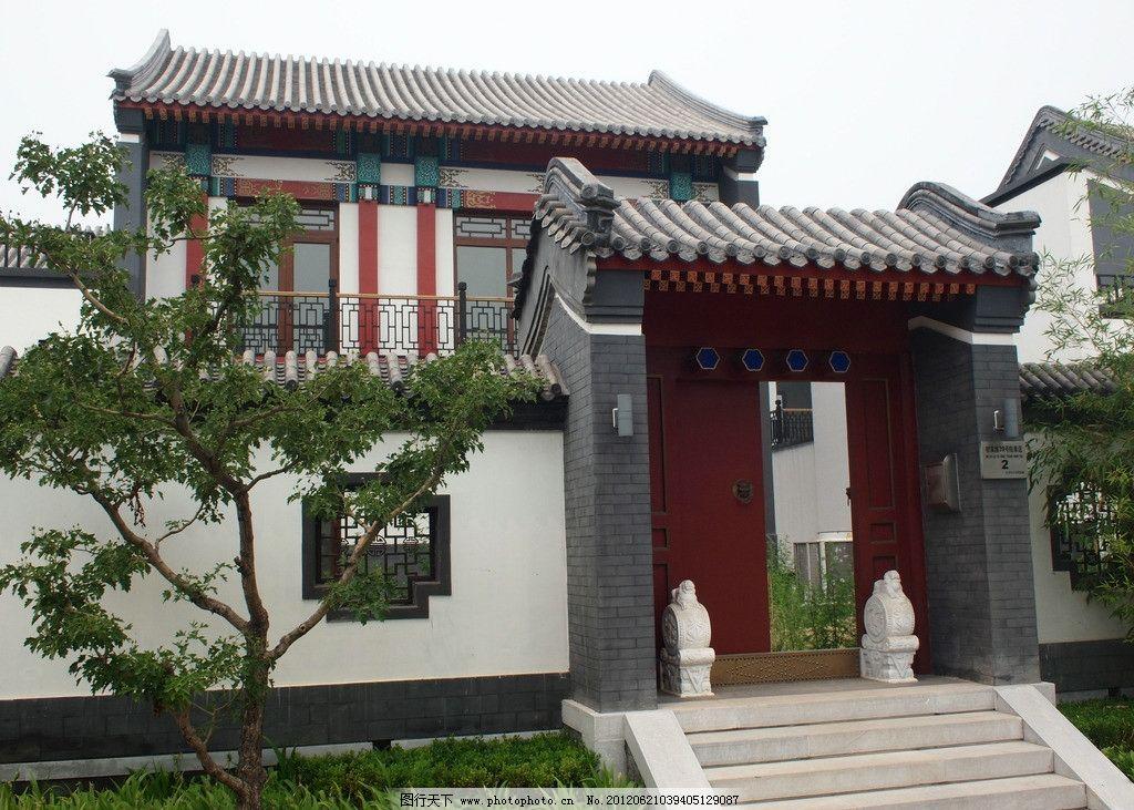 中式别墅 中式 建筑 别墅 园林 绿树 台阶 建筑摄影 建筑园林 摄影图片